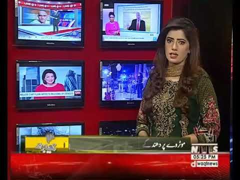 Karachi Say Khyaber Tak 04 January 2018 | Waqat News
