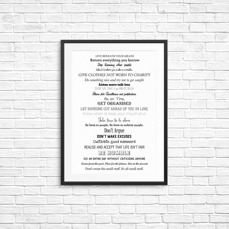 WORDS OF WISDOM PRINT designed by Imagine If Creative Studio's Alysha Johnson. Available for purchase on our Etsy Store: https://www.etsy.com/listing/276061580/words-of-wisdom-digital-print-file-for?ref=listings_manager_grid