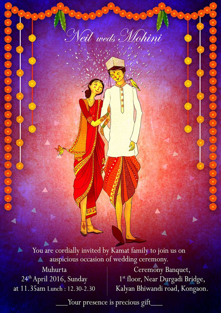 Indian wedding invitation card created with the il…