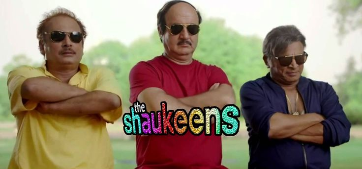 Lonely Mp3 Karaoke – The Shaukeens
