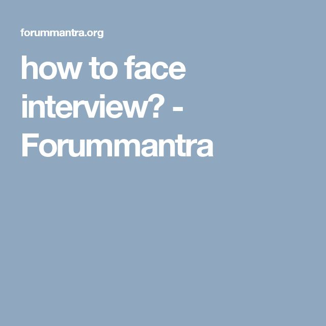 how to face interview? - Forummantra