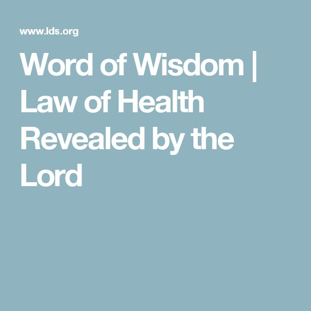 Word of Wisdom | Law of Health Revealed by the Lord