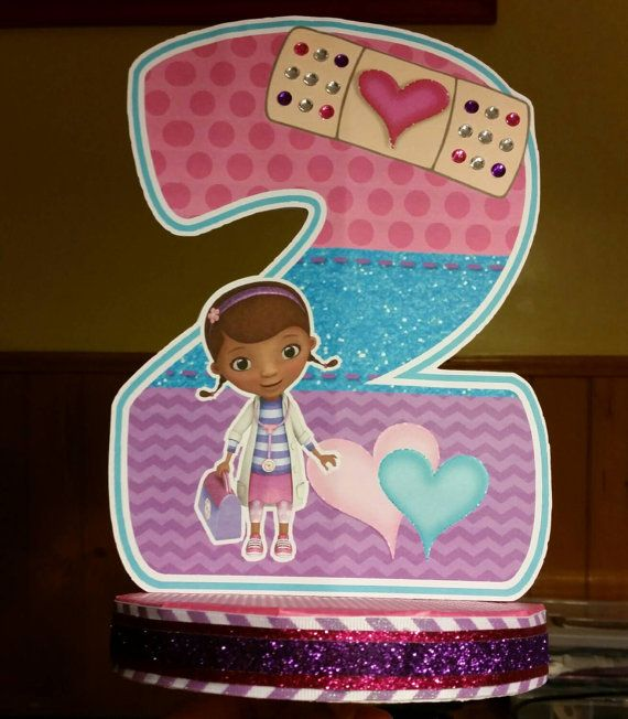 Doc mcstuffins de la torta / centro de mesa por SophiesPartyGoods