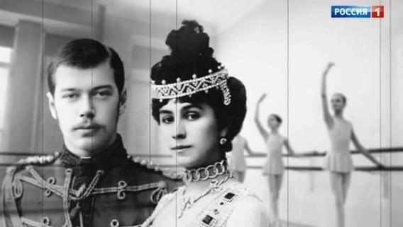 Кому достанется клад Матильды? ДНК для наследника царской династии / Новости кино и телевидения / Russia.tv