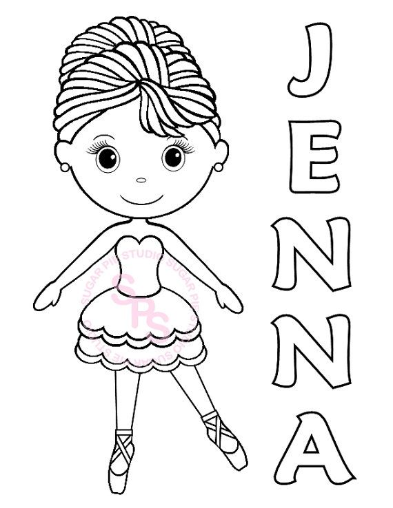 personalized printable ballerina dance birthday party favor childrens kids coloring page. Black Bedroom Furniture Sets. Home Design Ideas
