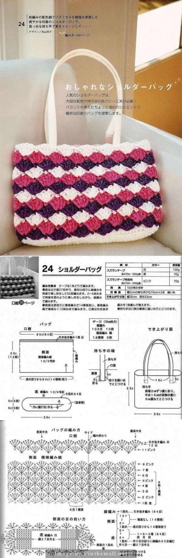 crochet - bag - sweet stripy shells