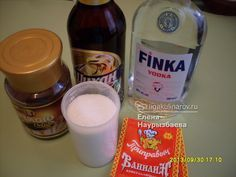 """рецепт приготовления ароматного ликера """"Старый Таллин"""""""