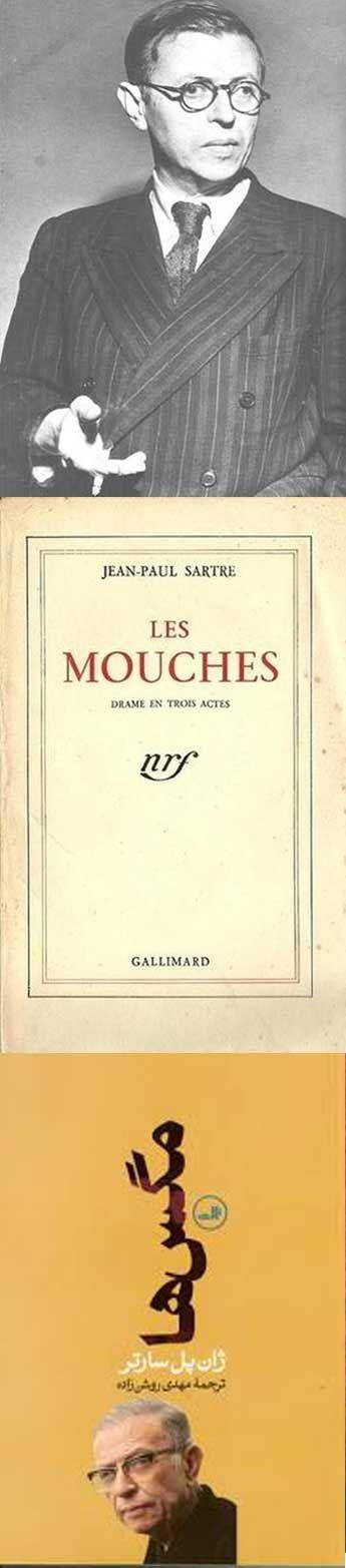 jean paul sartre -  Les Mouches -  مگسها