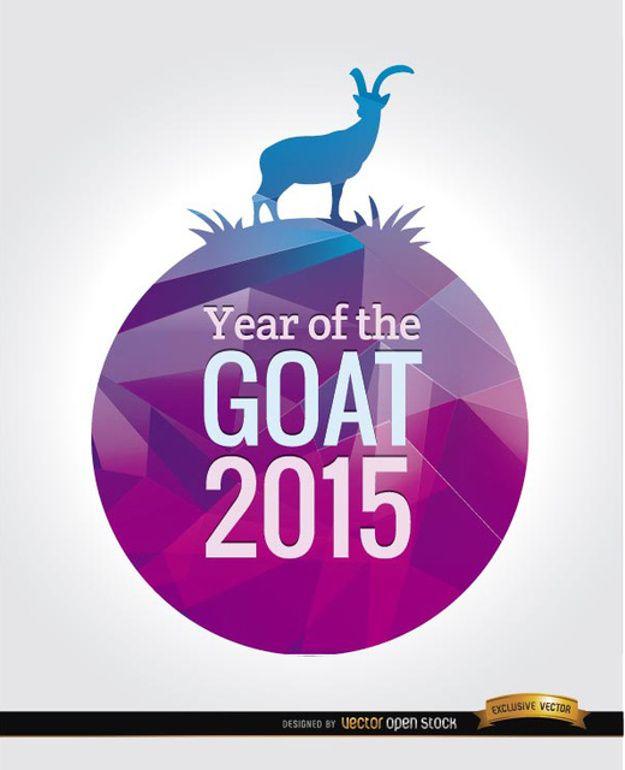 Año Nuevo chino de la cabra 2015, diseño geométrico Vector Gratis