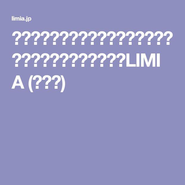 クッションフロア(トイレの床)の黒ずみが簡単にキレイに!|LIMIA (リミア)