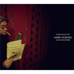 HARRY HOSONO/FLYING SAUCER 1947
