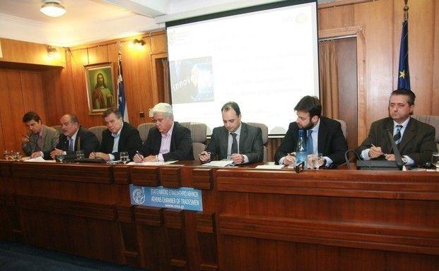 ΕΕΑ-ΙΜΕ ΓΣΕΒΕΕ.Καινοτομία και συνεργασία στις μικρές επιχειρήσεις-βίντ