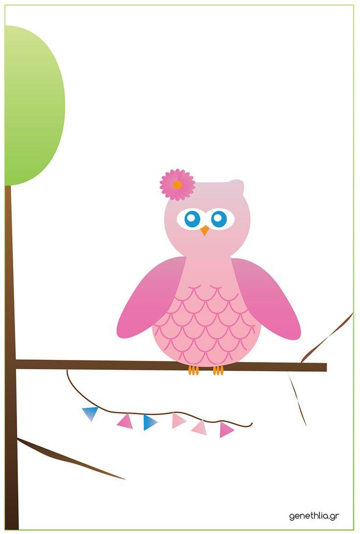 owl invitation-free printable! προσκληση κουκουβαγια δωρεαν εκτυπωση!