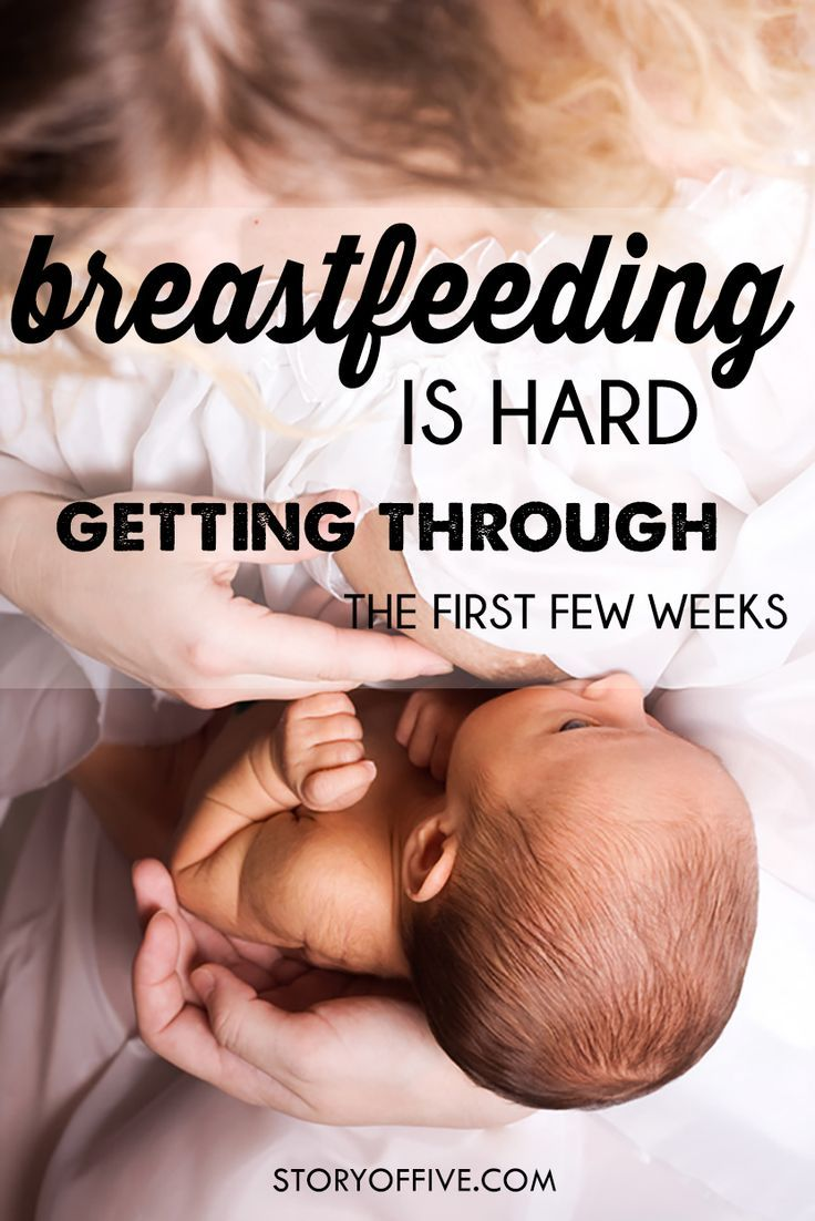 As a mom of three, exclusively breastfed babies I will be the first to say that breastfeeding isn't easy. I am blessed to be able to say that I have experienced