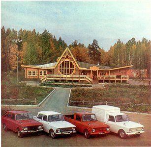 Moskvich (IZHEVSK)   46 лет назад в Ижевске выпустили первый автомобиль »Ижевска и Удмуртии, новости России и мира – на сайте Ижлайф все актуальные новости за сегодня