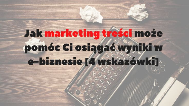 Marketing treści jest jedną z tych strategii w e-biznesie, które działają niezmiennie od lat.  O tym na czym on polega i jak dzięki niemu zarabiać w internecie, dowiesz się w tym artykule:  http://blog.swiatlyebiznes.pl/jak-marketing-tresci-moze-pomoc-ci-osiagac-wyniki-w-e-biznesie-4-wskazowki/