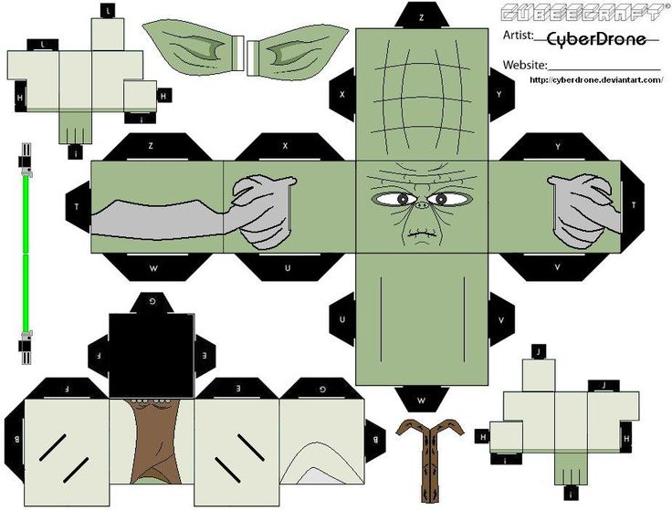 Télécharger et imprimer le patron du paper toy Yoda 1