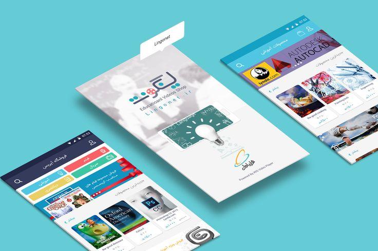 Lingonet MCI app UI