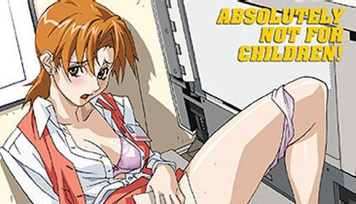 Office Lingerie Hentai Anime DVD Review