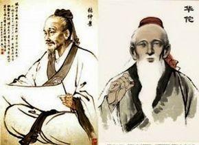 Çin tıbbına göre, insan vücudundaki beş iç organda zehirli maddeler birikir, bu zehirli maddelerin birikmesi, vücutta belirtiler b...