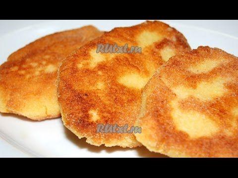 Попробуйте открыть для себя рецепт этого вкуснейшего грузинского блюда, мчади вам непременно понравятся. Мчади (кукурузные лепешки) - блюдо грузинской кухни....