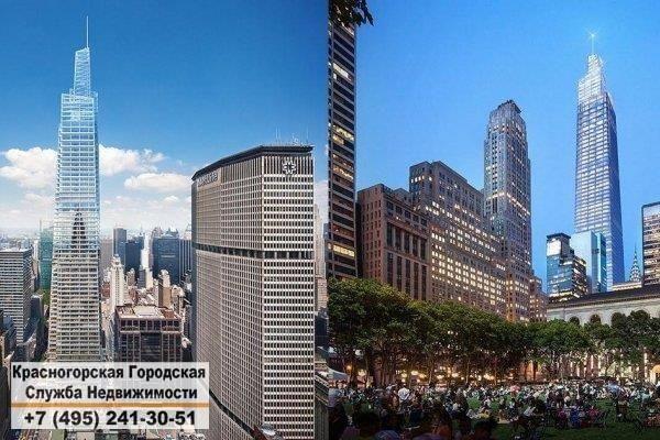 Супернебоскреб в Нью-Йорке превзойдет по высоте Эмпайр-стейт-билдинг   #красногорск #изумрудныехолмы #нахабино #павшинскаяпойма #опалиха #дедовск #московскаяобласть #продажа #квартира #сдать #снять #аренда #недвижимость #ипотека #недвижимостькрасногорска #опалихао3 #митино #митиноо2 #красногорскийрайон #истра #истринскийрайон #парковыеаллеи