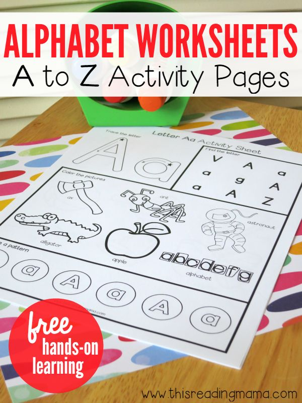 These FREE alphabet worksheets are hands-on and engaging for young children. Kids practice upper and lowercase letters, letter sounds, and making patterns. | This Reading Mama