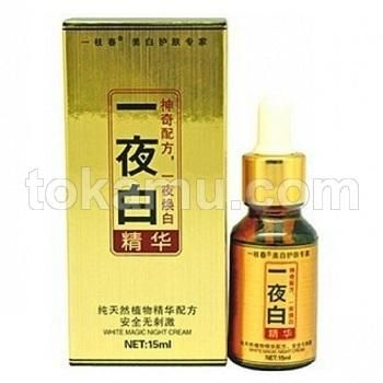 Serum Korea, White Magic Night, Anti Aging - 15ml