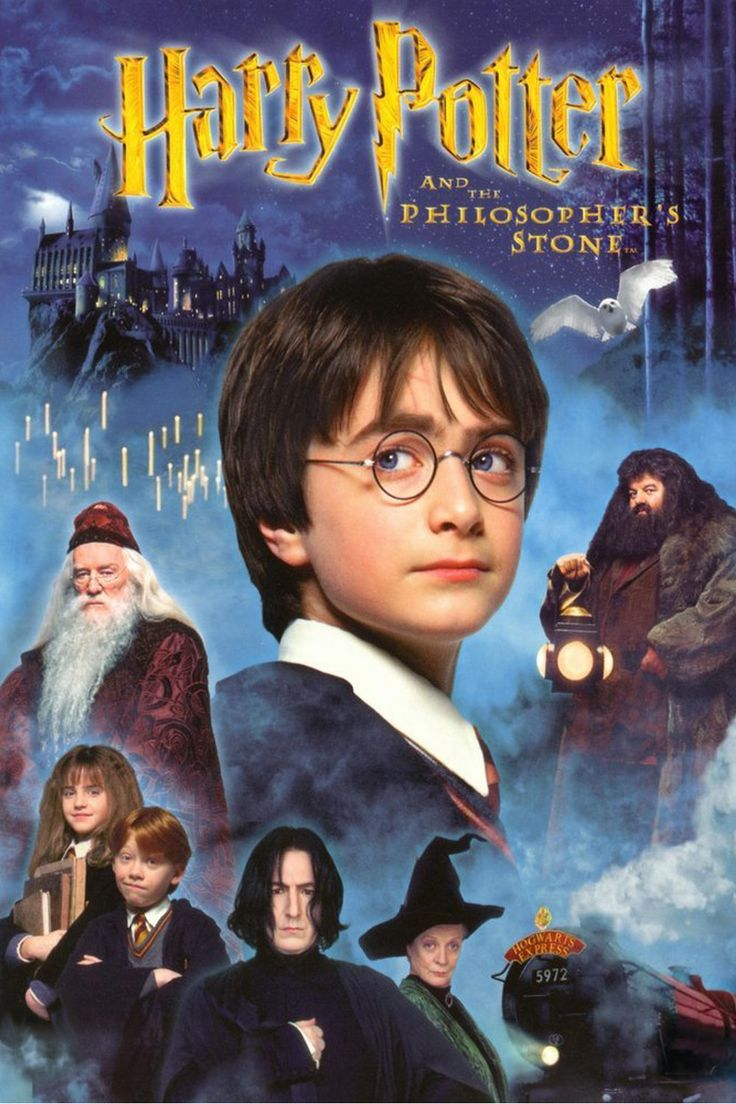 Harry Potter And The Philosophers Stone (2001)