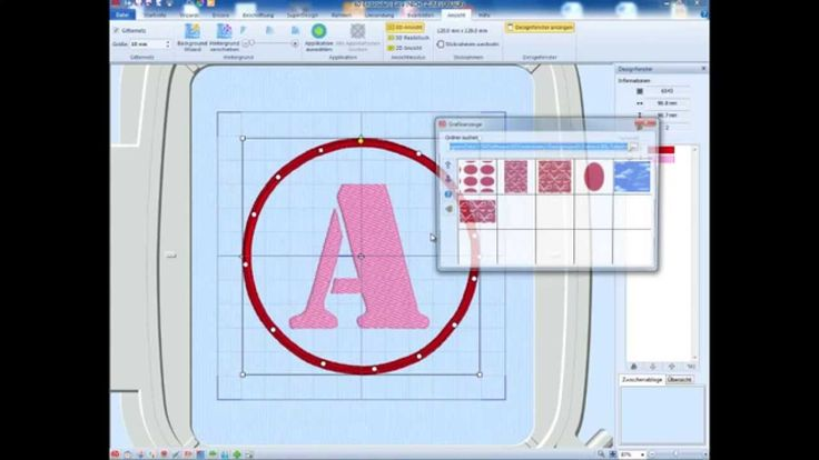Applikationsdesign mit der 6D™ Embroidery Extra