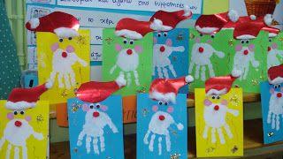 2o ΝΗΠ/ΓΕΙΟ ΚΑΣΤΟΡΙΑΣ: Χριστουγεννιάτικες κατασκευές από τα παιδιά