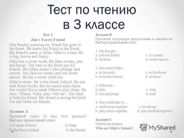 Календарно тематическое планирование по русскому языку в 3 классе рамзаева