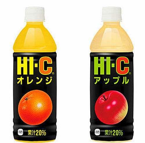 懐かしいですねえ。まだ缶ジュース全般が細身のスチール缶で、フタがプルタブだった頃。◆「HI-C」懐かしのデザイン復刻、1991年当時のパッケージをPETで再現。 | Narinari.com http://www.narinari.com/Nd/20131023348.html