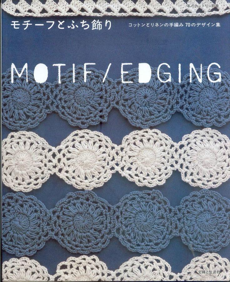 motif edging --- 单元花钩编 - 紫苏 - 紫苏的博客