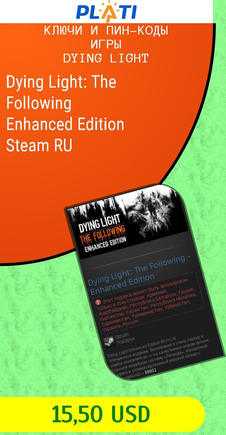 Dying Light: The Following  Enhanced Edition Steam RU Ключи и пин-коды Игры Dying Light