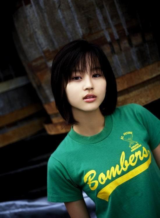 do you like her? :)