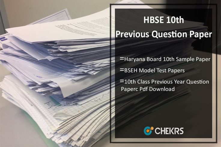HBSE 10th Previous Question Paper Haryana Board Sample/ Model Papers Pdf