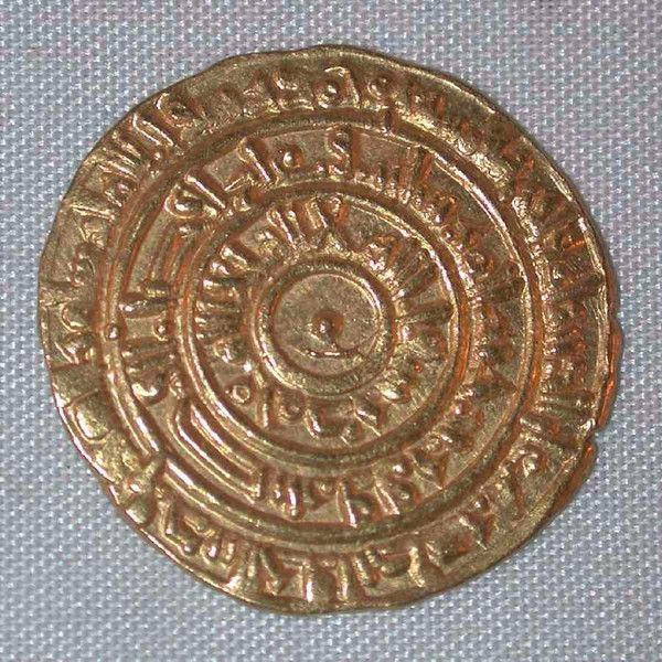 Cairo Egypt Fatimid Gold Coin Al-Mu'izz Dinar Misr 363 AH 974 AD Good About Extremely Fine