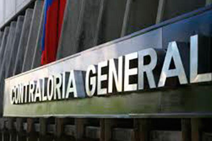 Prórroga para Declaración Jurada de Patrimonio de servidores públicos vence este jueves