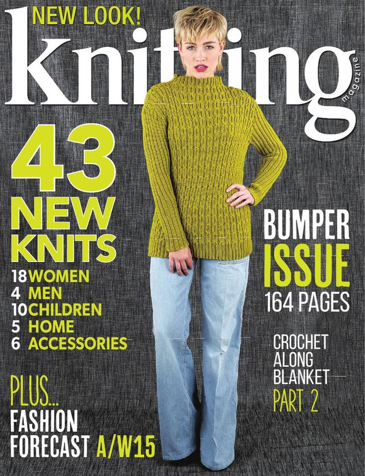 Knitting October 2015 - 轻描淡写 - 轻描淡写