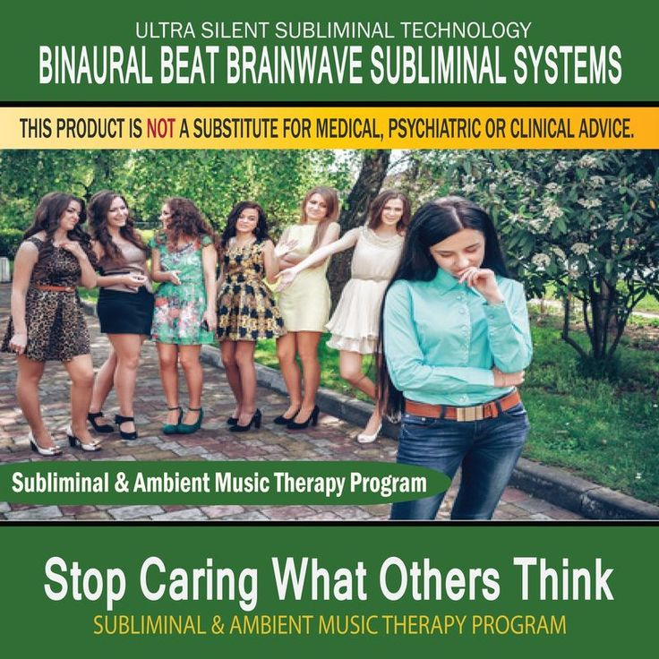 Stop Caring What Others Think - Subliminal and Ambient Music Therapy by Binaural Beat Brainwave Subliminal Systems