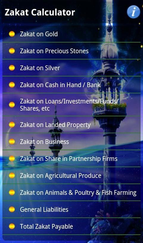 Zakat Calculator. http://www.islamic-web.com/zakat/calculator/
