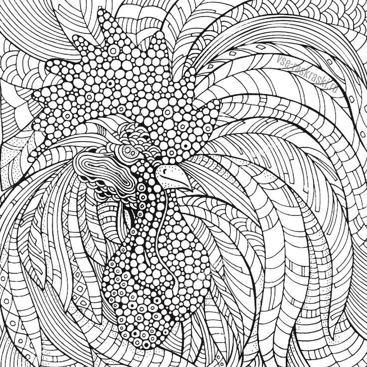 Картинки по запросу антистресс раскраска | Абстрактные ...