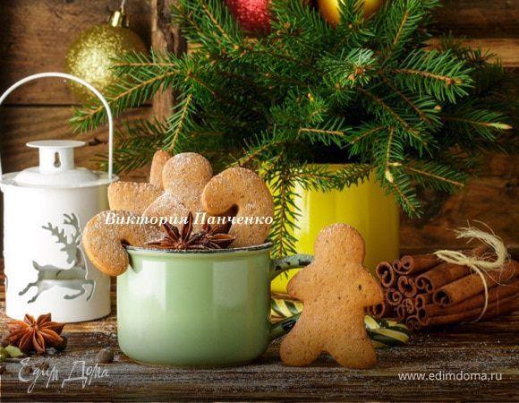 Пряное новогоднее печенье. Ингредиенты: сливочное масло, разрыхлитель, мука