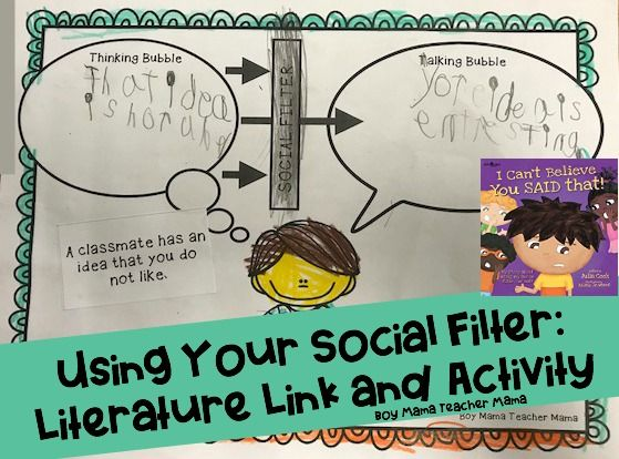Using Your Social Filter: Literature Link and Activity