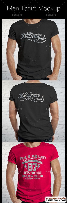 Мужские футболки с принтом - исходники для Фотошоп | Men T-Shirt Mockup