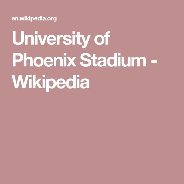 University of Phoenix Stadium - Wikipedia
