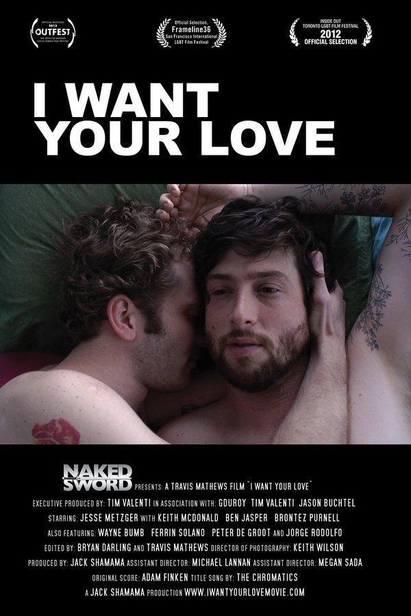 Кино онлайн смотреть бесплатно 2012 года про секс
