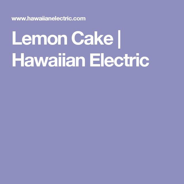 Lemon Cake | Hawaiian Electric