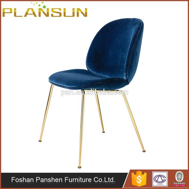 Danish Design Replica Furniture Gubi Golden Beetle Chair